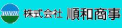 東京、埼玉、千葉、神奈川など関東の放置自転車の買取・回収・撤去・処分 | 株式会社順和商事